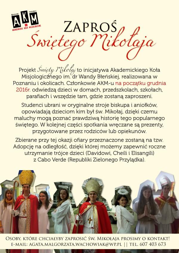 Oglądasz obraz z artykułu: Projekt misyjny 'Święty Mikołaj'