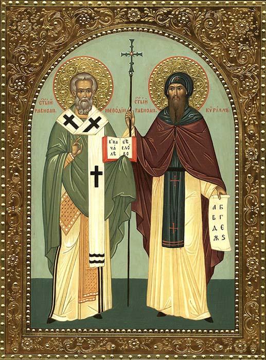 Oglądasz obraz z artykułu: Ekumeniczne nieszpory ku czci Patronów Europy