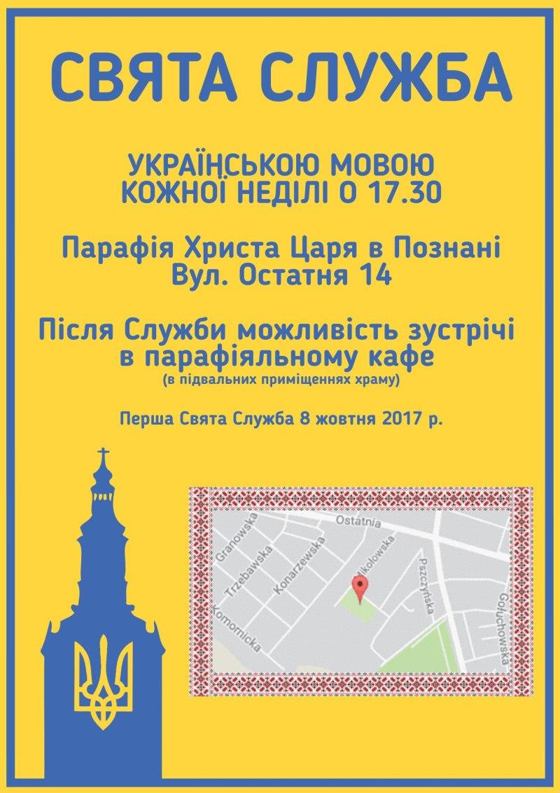 Oglądasz obraz z artykułu: Msze św. w języku ukraińskim
