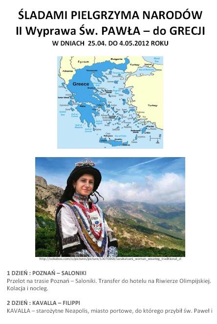 Oglądasz obraz z artykułu: IX Archidiecezjalna Pielgrzymka do Grecji śladami św. Pawła, 25.4-4.5.2012
